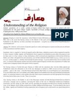 Maarif Ad-Din 5