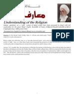 Maarif Ad-Din 9