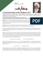 Maarif Ad-Din 13