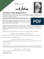 Maarif Ad-Din 14
