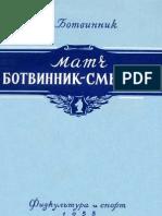 match botvinnik-smyslov-Botvinnik.pdf