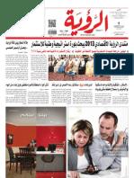 Alroya Newspaper 21-04-2013