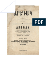 Aregak Special Issue 1965
