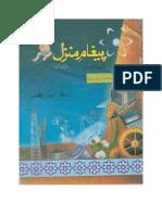 Paigham e Manzil 2000
