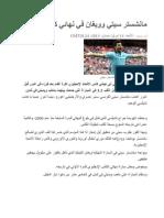 Berita Arab Aiman