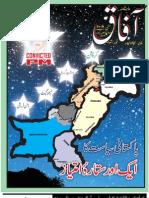 Aafaq May 2012