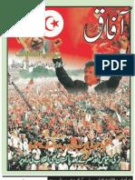 Aafaq November 2011