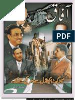 Aafaq December 2011