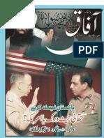 Aafaq October 2011