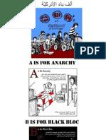 Anarchism ABC - ألفباء الأنركية