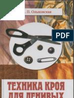 Tehnika Kroya Dlya Lenivih