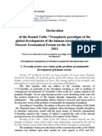 "Declaration of the Round Table ""Noospheric paradigm of the global development of the human society"""