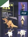 Seiji Nishikawa - Works (Origami)