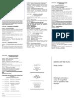 Service of the Plan Folder