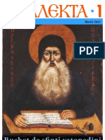Analekta - 01 -  Buchet de Sfinti Vatopedini
