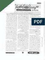 Mawlana Madani - Prof. Salim Chishti