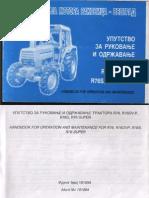 Rukovanje i Odrzavanje Traktora r76