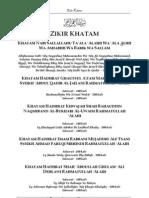 Zikir Khatam