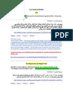 L'Islam et les Cuisses de Khadija