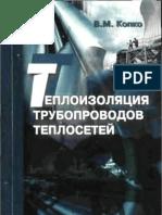 Termoizolare Retele Termice in Limba Rusa-2002