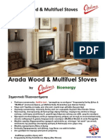 Arada Hellas Wood & Multifuel High Efficiency Stoves & Boilers