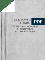 R 123 Radio technical description and user's manual