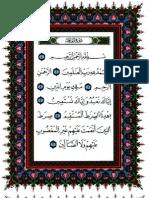 36965328-Warsh-an-Nafi-Tajweed-مصحف-التجويد-برواية-ورش-عن-نافع