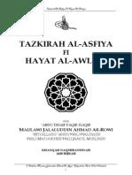 Tazkirah Al-Asfiya