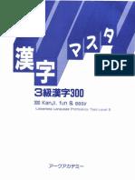 Kanji Master Vol.2