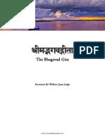Bhagavad Gita, tr. William Quan Judge
