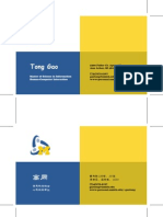 Business Card resubmission