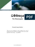 The Dhammapada, Theosophy Company Rendition