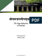 Yoga Aphorisms, Patanjali, An Interpretation by William Quan Judge