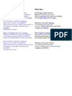 Greek song.pdf