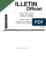 F65A_additifs - Exécution des ouvrages de génie civil en béton armé ou en béton précontraint