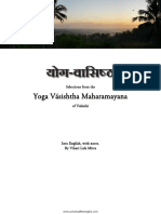 Selections from the Yoga Vasishtha of Valmiki, tr. Vihari Lala Mitra