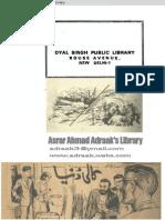 Kali Dunya-Siraj Anwar-Shama Book Depot Dehli-Provided by Asrar Ahmed Adraak