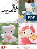Crafts - Crochet eBook - Hello Kitty Vol 3 - Japanese