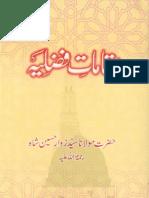 Ashrafus Sawaneh Pdf