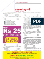 Test of Reasoning Jk Entrance Test 2006
