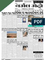 Nirmal Metro Issue 99 Yr 1