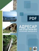 Adresar Na Opstini Vo Republika Makedonija 2006