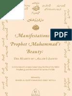 Manifestations of Prophet Muhammad s Beauty by Shaykh Yusuf Motala