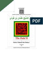 Ad Dalaail by Shehu Uthman Dan Fuduye