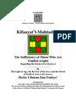 Kifaayat l Muhtadeen English by Shehu Uthman Dan Fuduye