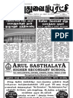 Puduvai Puratchi 31th Issue
