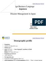 Comparative Study of Disaster Management of India and Japan