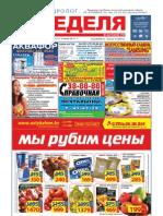 04_06_2011.pdf