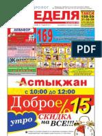 05_05_12.pdf