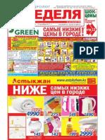 10_09_2011.pdf